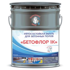 """Фото 12 - BF7012 Эмаль для бетонных полов """"Бетофлор 1К"""" цвет RAL 7012 Серый базальт, матовая износостойкая, 25 кг """"Талантливый Маляр""""."""