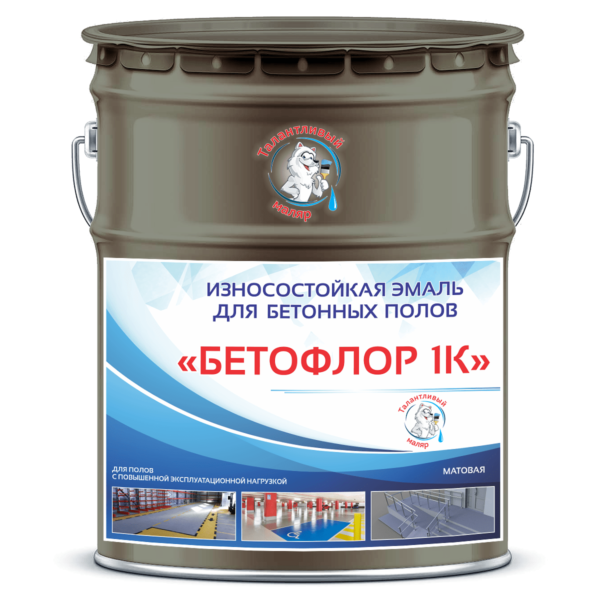 """Фото 1 - BF7033 Эмаль для бетонных полов """"Бетофлор 1К"""" цвет RAL 7033 Серый цемент, матовая износостойкая, 25 кг """"Талантливый Маляр""""."""