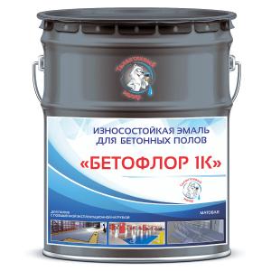 """Фото 20 - BF7026 Эмаль для бетонных полов """"Бетофлор"""" 1К цвет RAL 7026 Серый гранит, матовая износостойкая, 25 кг """"Талантливый Маляр""""."""
