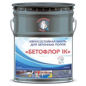 """Фото 11 - BF7011 Эмаль для бетонных полов """"Бетофлор 1К"""" цвет RAL 7011 Серый металл, матовая износостойкая, 25 кг """"Талантливый Маляр""""."""