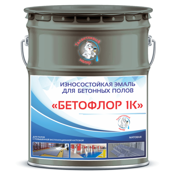 """Фото 1 - BF7003 Эмаль для бетонных полов """"Бетофлор 1К"""" цвет RAL 7003 Серый мох, матовая износостойкая, 25 кг """"Талантливый Маляр""""."""