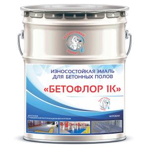 """Фото 3 - BF9003 Эмаль для бетонных полов """"Бетофлор 1К"""" цвет RAL 9003 Сигнальный белый, матовая износостойкая, 25 кг """"Талантливый Маляр""""."""