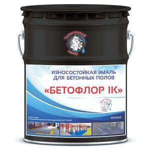 """Фото 4 - BF9004 Эмаль для бетонных полов """"Бетофлор 1К"""" цвет RAL 9004 Сигнальный черный, матовая износостойкая, 25 кг """"Талантливый Маляр""""."""