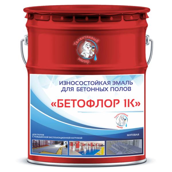 """Фото 1 - BF3001 Эмаль для бетонных полов """"Бетофлор 1К"""" цвет RAL 3001 Сигнальный-красный, матовая износостойкая, 25 кг """"Талантливый Маляр""""."""