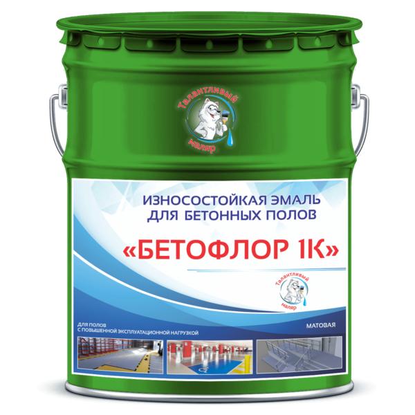 """Фото 1 - BF6029 Эмаль для бетонных полов """"Бетофлор 1К"""" цвет RAL 6029 Зеленая мята, матовая износостойкая, 25 кг """"Талантливый Маляр""""."""