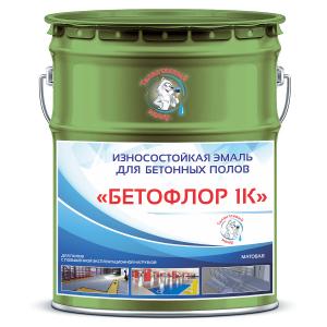 """Фото 12 - BF6011 Эмаль для бетонных полов """"Бетофлор 1К"""" цвет RAL 6011 Зеленая резеда, матовая износостойкая, 25 кг """"Талантливый Маляр""""."""