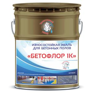 """Фото 1 - BF8000 Эмаль для бетонных полов """"Бетофлор 1К"""" цвет RAL 8000 Зелёно-коричневый, матовая износостойкая, 25 кг """"Талантливый Маляр""""."""