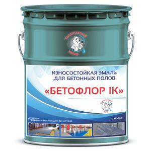 """Фото 2 - BF5001 Эмаль для бетонных полов """"Бетофлор 1К"""" цвет RAL 5001 Зелёно-синий, матовая износостойкая, 25 кг """"Талантливый Маляр""""."""