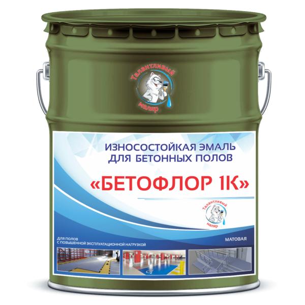 """Фото 1 - BF6020 Эмаль для бетонных полов """"Бетофлор 1К"""" цвет RAL 6020 Зеленый хром, матовая износостойкая, 25 кг """"Талантливый Маляр""""."""
