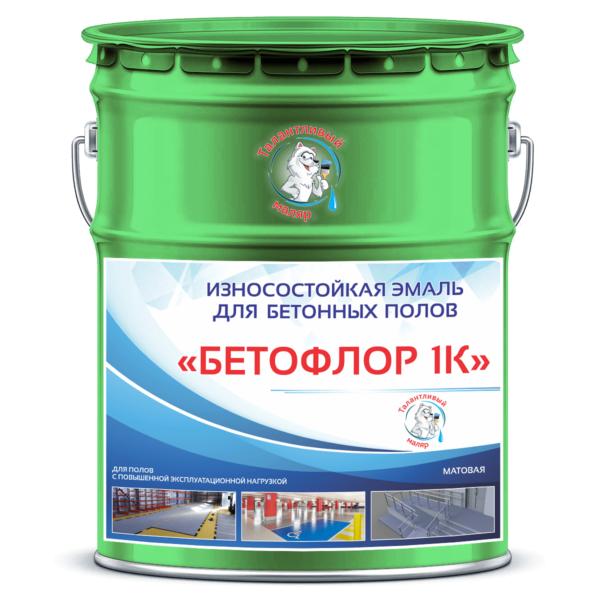 """Фото 1 - BF6001 Эмаль для бетонных полов """"Бетофлор 1К"""" цвет RAL 6001 Зеленый изумруд, матовая износостойкая, 25 кг """"Талантливый Маляр""""."""