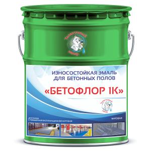 """Фото 3 - BF6002 Эмаль для бетонных полов """"Бетофлор 1К"""" цвет RAL 6002 Зеленый лист, матовая износостойкая, 25 кг """"Талантливый Маляр""""."""