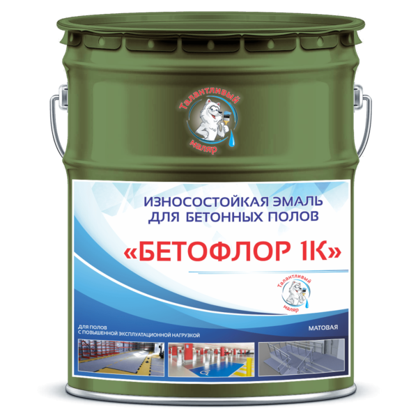 """Фото 1 - BF6025 Эмаль для бетонных полов """"Бетофлор 1К"""" цвет RAL 6025 Зеленый папоротник, матовая износостойкая, 25 кг """"Талантливый Маляр""""."""