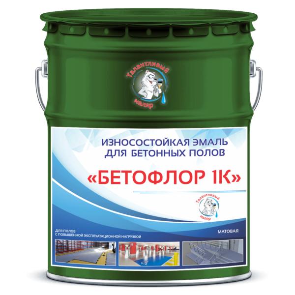 """Фото 1 - BF6028 Эмаль для бетонных полов """"Бетофлор 1К"""" цвет RAL 6028 Зеленый сосновый, матовая износостойкая, 25 кг """"Талантливый Маляр""""."""