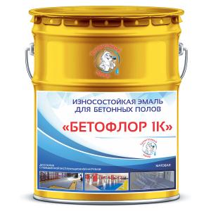 """Фото 12 - BF1028 Эмаль для бетонных полов """"Бетофлор 1К"""" цвет RAL 1028 Жёлтая дыня, матовая износостойкая, 25 кг """"Талантливый Маляр""""г."""