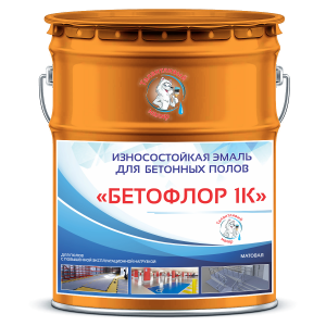 """Фото 1 - BF2000 Эмаль для бетонных полов """"Бетофлор 1К"""" цвет RAL 2000 Жёлто-оранжевый, матовая износостойкая, 25 кг """"Талантливый Маляр""""."""