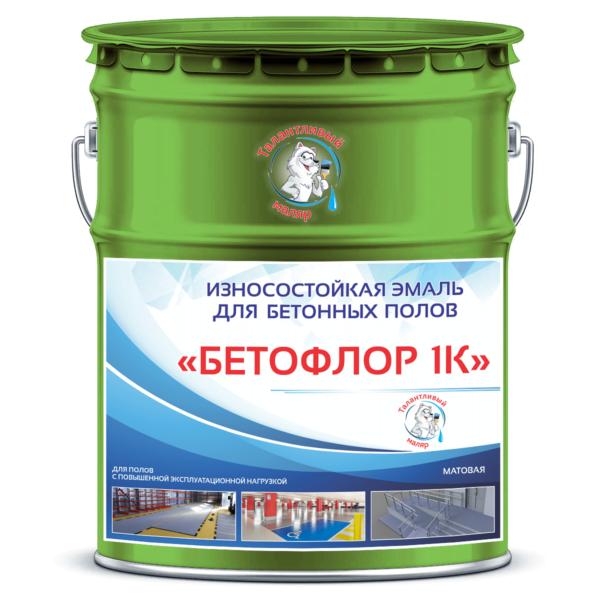"""Фото 1 - BF6018 Эмаль для бетонных полов """"Бетофлор 1К"""" цвет RAL 6018 Жёлто-зелёный, матовая износостойкая, 25 кг """"Талантливый Маляр""""."""