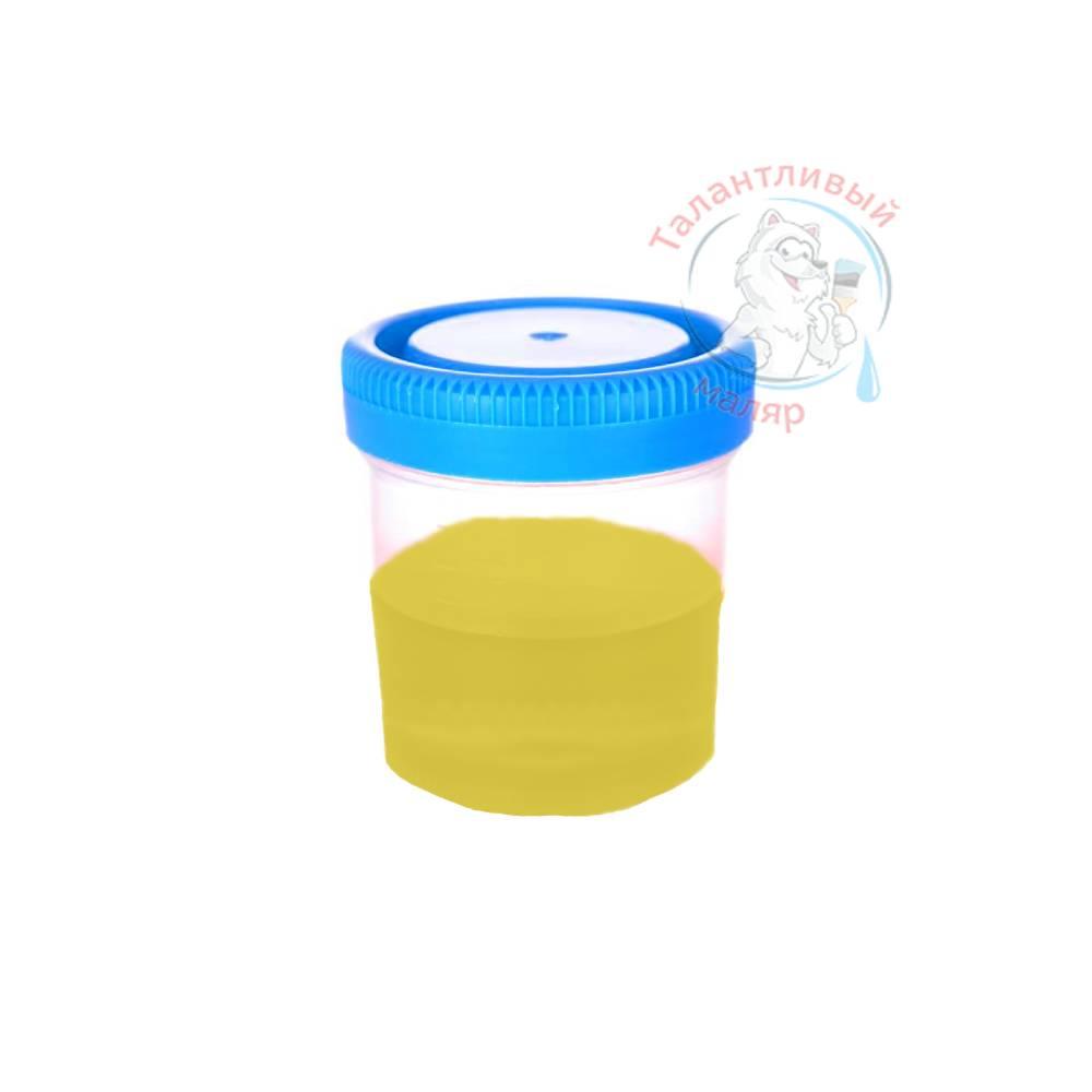 """Фото 10 - Колеровка  1 доза по цвету RAL/РАЛ 1012 Лимонно-жёлтый (база """"С"""", на 0,9л краски)."""