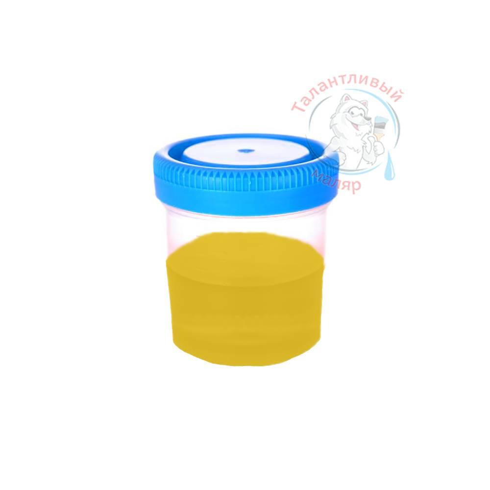 """Фото 24 - Колеровка  1 доза по цвету RAL/РАЛ 1032 Жёлтый ракитник (база """"С"""", на 0,9л краски)."""