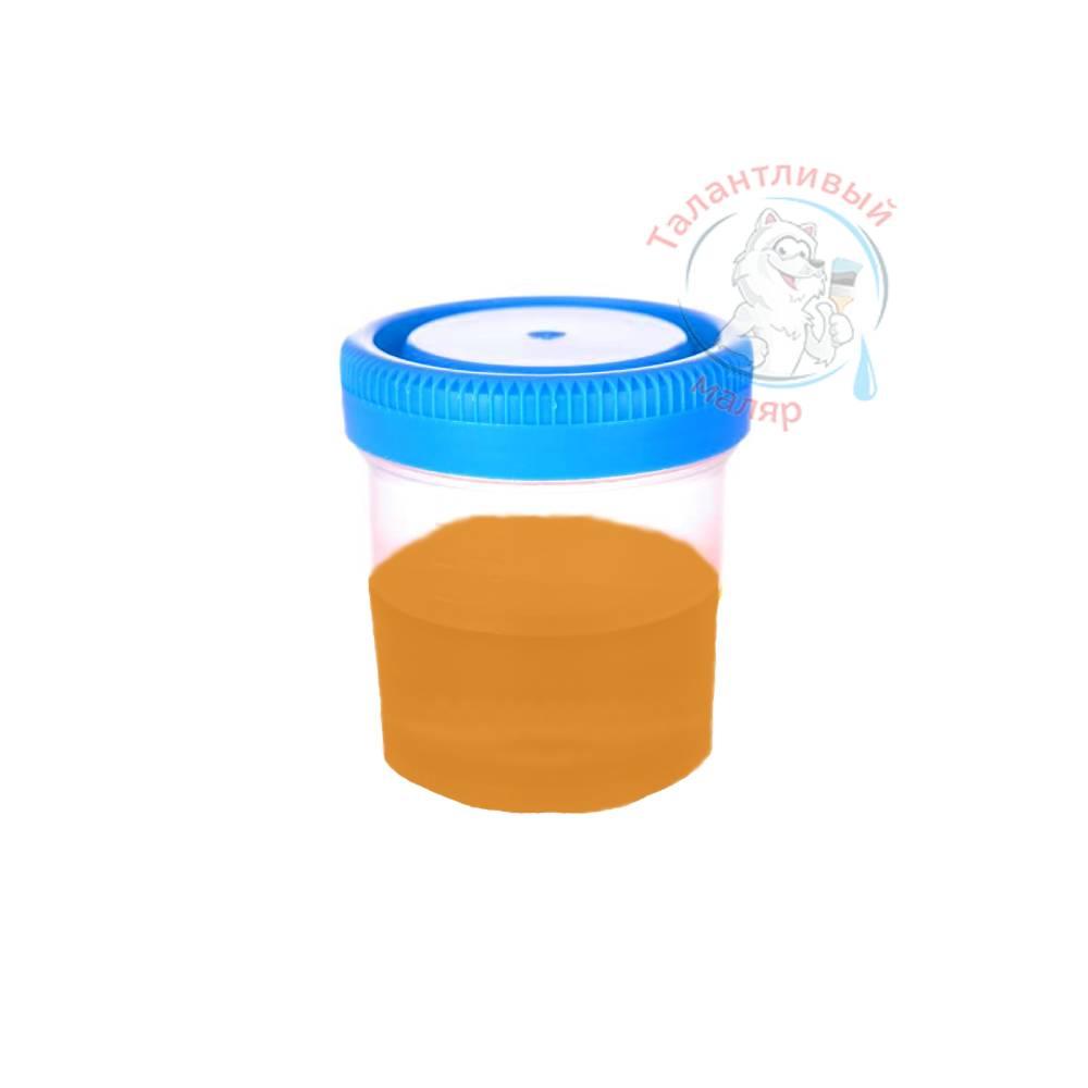 """Фото 1 - Колеровка  1 доза по цвету RAL/РАЛ 2000 Жёлто-оранжевый (база """"С"""", на 0,9л краски)."""