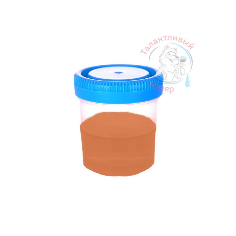 """Фото 13 - Колеровка  1 доза по цвету RAL/РАЛ 2010 Сигнальный-оранжевый (база """"С"""", на 0,9л краски)."""