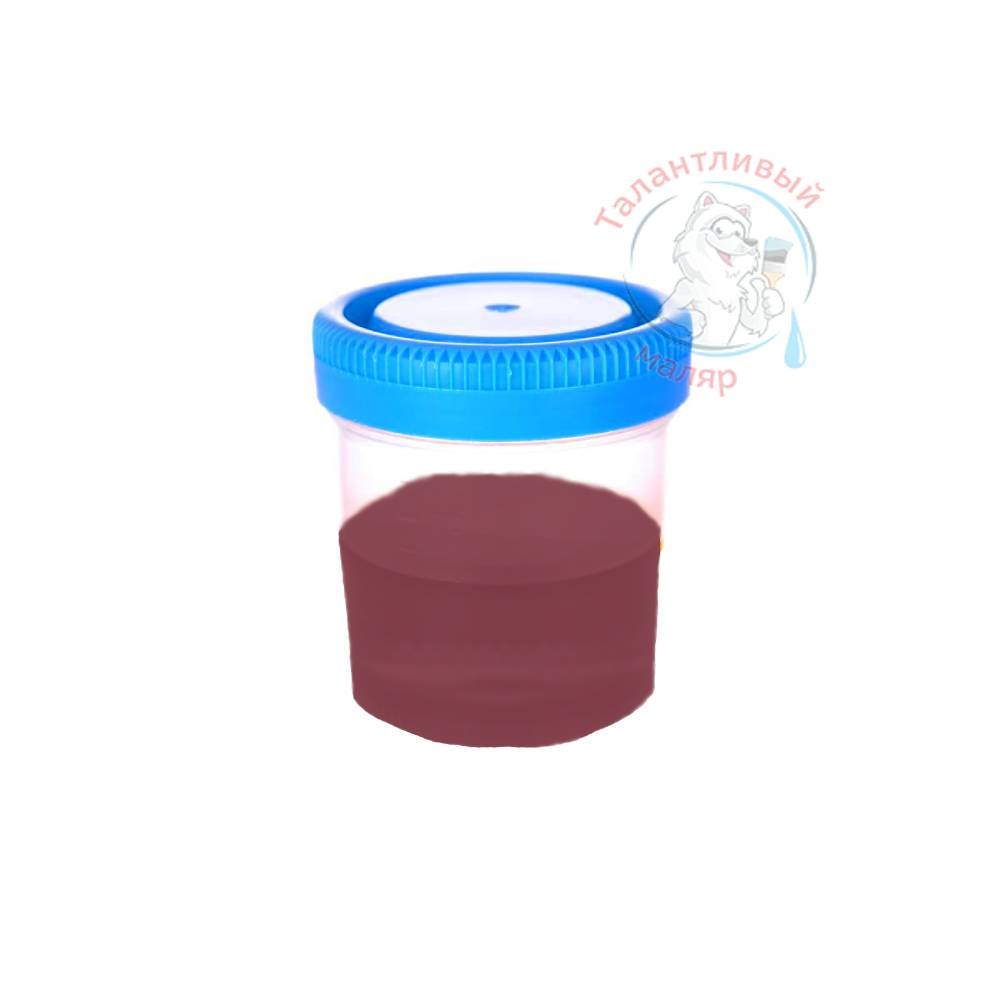"Фото 10 - Колеровка  1 доза по цвету RAL/РАЛ 3004 Пурпурно-красный (база ""С"", на 0,9л краски)."