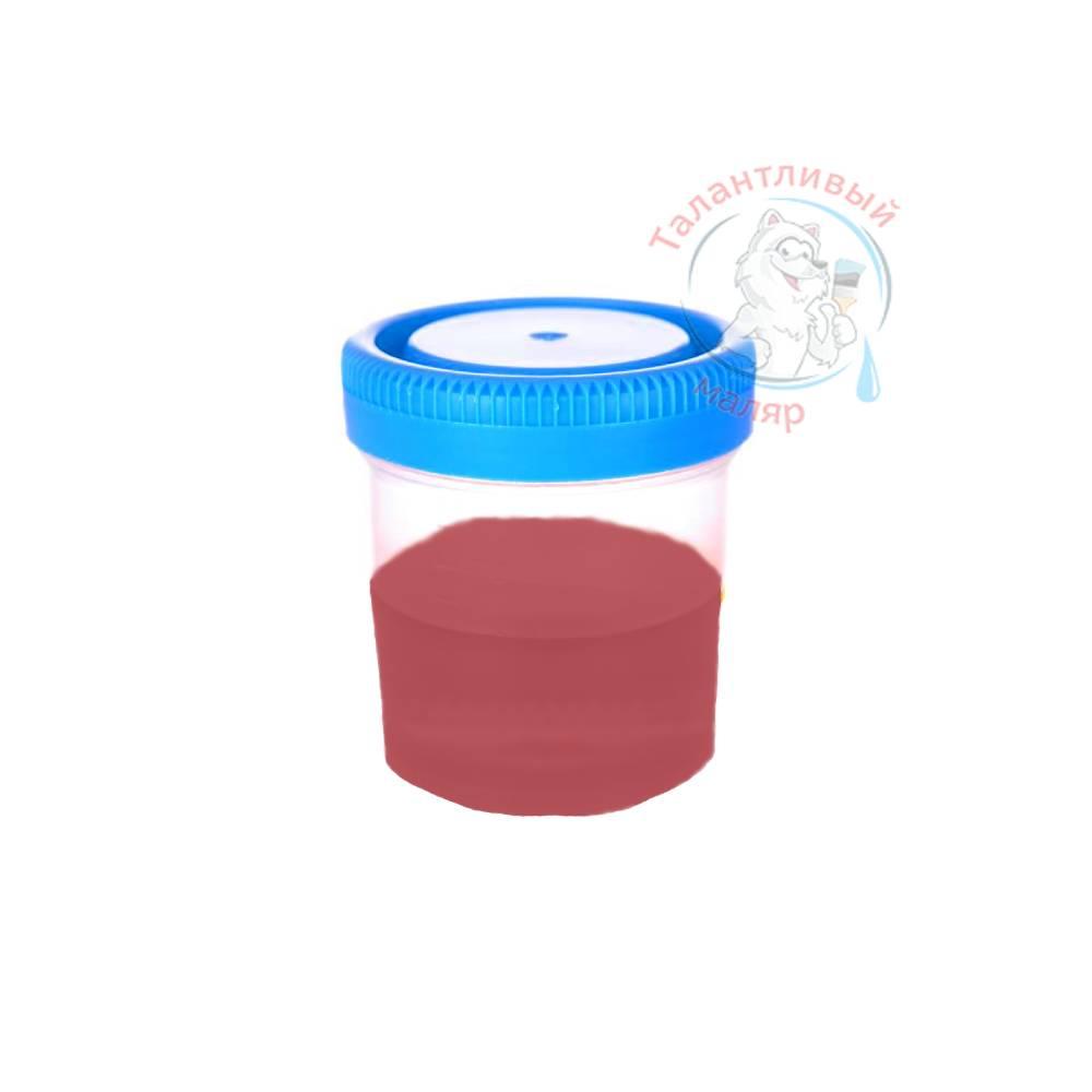 """Фото 42 - Колеровка  1 доза по цвету RAL/РАЛ 3031 Красный ориент (база """"С"""", на 0,9л краски)."""