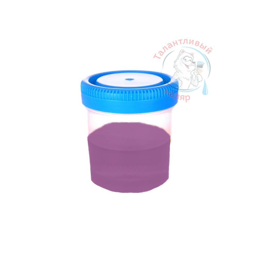 """Фото 16 - Колеровка  1 доза по цвету RAL/РАЛ 4008 Сигнальный фиолетовый (база """"С"""", на 0,9л краски)."""