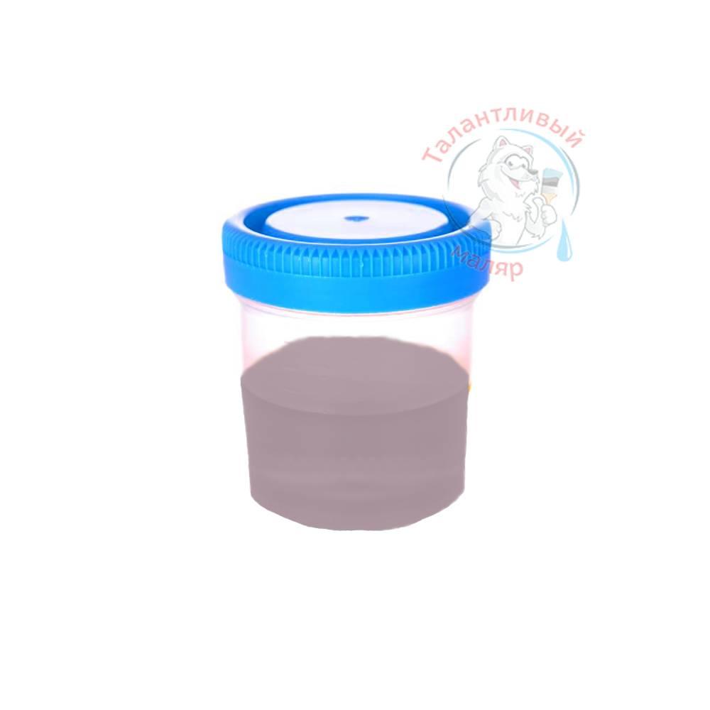 """Фото 18 - Колеровка  1 доза по цвету RAL/РАЛ 4009 Пастельно-фиолетовый (база """"С"""", на 0,9л краски)."""