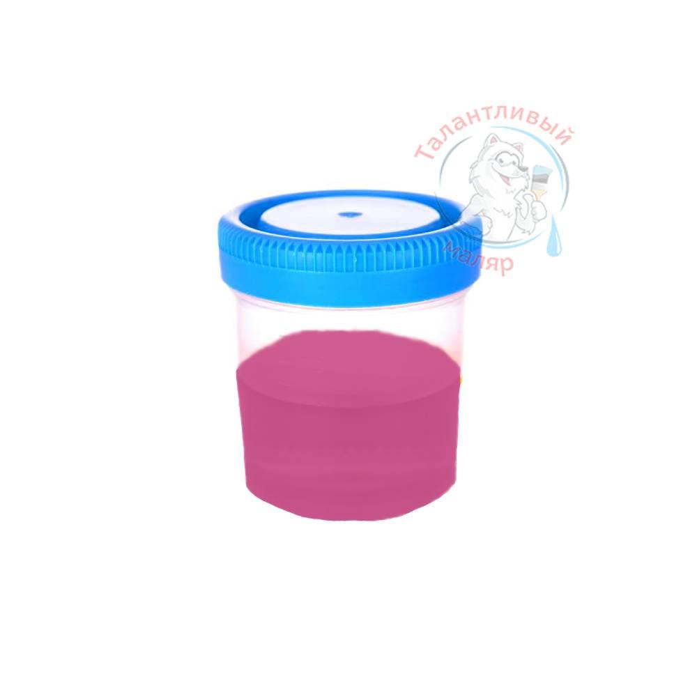 """Фото 20 - Колеровка  1 доза по цвету RAL/РАЛ 4010 Телемагента (база """"С"""", на 0,9л краски)."""