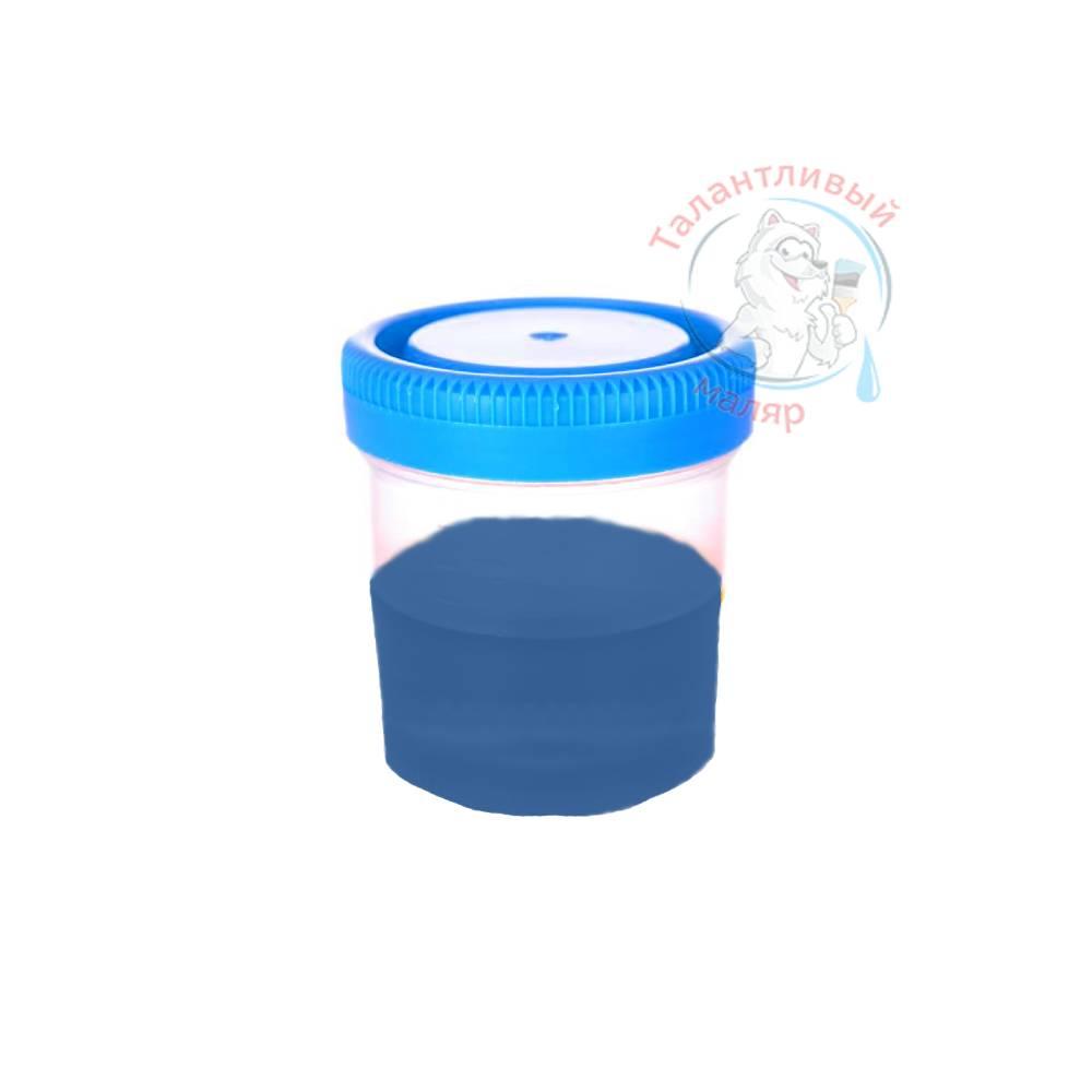 "Фото 12 - Колеровка  1 доза по цвету RAL/РАЛ 5005 Сигнальный синий (база ""С"", на 0,9л краски)."