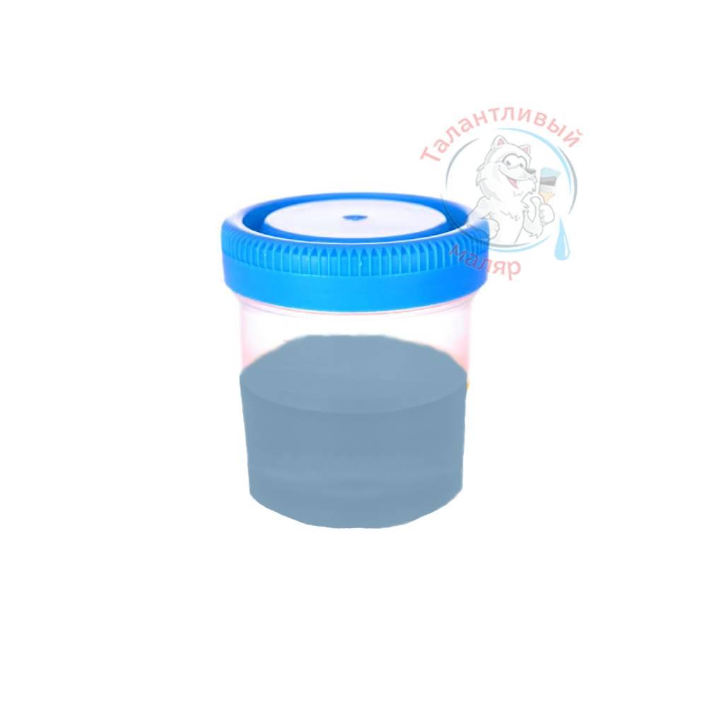 """Фото 46 - Колеровка  1 доза по цвету RAL/РАЛ 5024 Пастельно-синий (база """"С"""", на 0,9л краски)."""