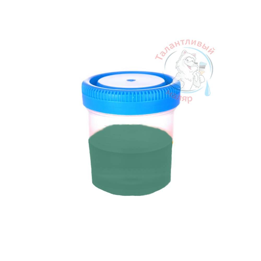 """Фото 2 - Колеровка  1 доза по цвету RAL/РАЛ 6000 Платиново-зеленый (база """"С"""", на 0,9л краски)."""