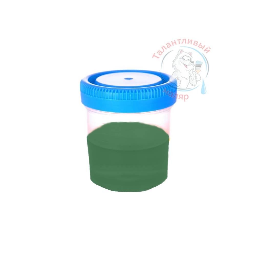 """Фото 6 - Колеровка  1 доза по цвету RAL/РАЛ 6002 Зеленый лист (база """"С"""", на 0,9л краски)."""