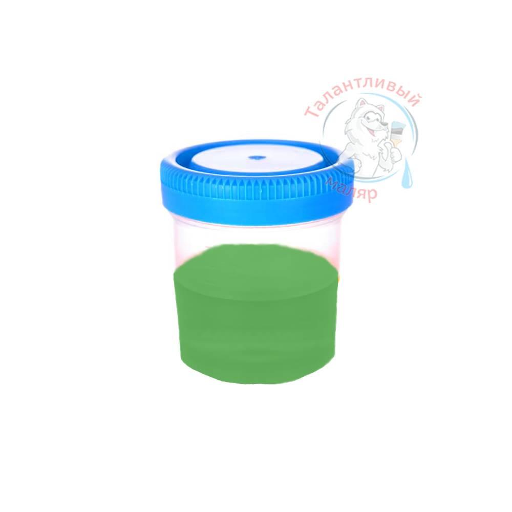 """Фото 38 - Колеровка  1 доза по цвету RAL/РАЛ 6018 Жёлто-зелёный (база """"С"""", на 0,9л краски)."""