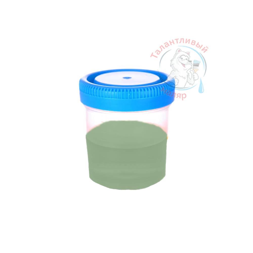 """Фото 44 - Колеровка  1 доза по цвету RAL/РАЛ 6021 Бледно-зеленый (база """"С"""", на 0,9л краски)."""