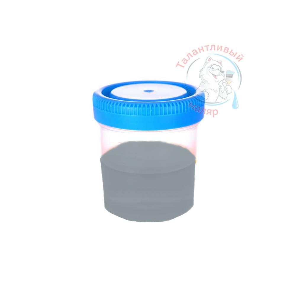 """Фото 2 - Колеровка  1 доза по цвету RAL/РАЛ 7000 Серая белка (база """"С"""", на 0,9л краски)."""