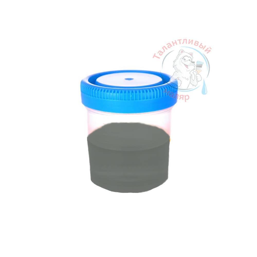 """Фото 19 - Колеровка  1 доза по цвету RAL/РАЛ 7010 Серый брезент (база """"С"""", на 0,9л краски)."""