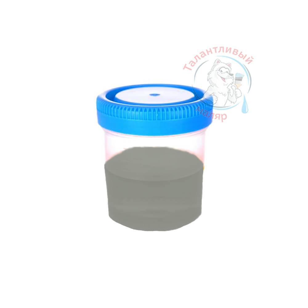 """Фото 35 - Колеровка  1 доза по цвету RAL/РАЛ 7023 Серый бетон (база """"С"""", на 0,9л краски)."""