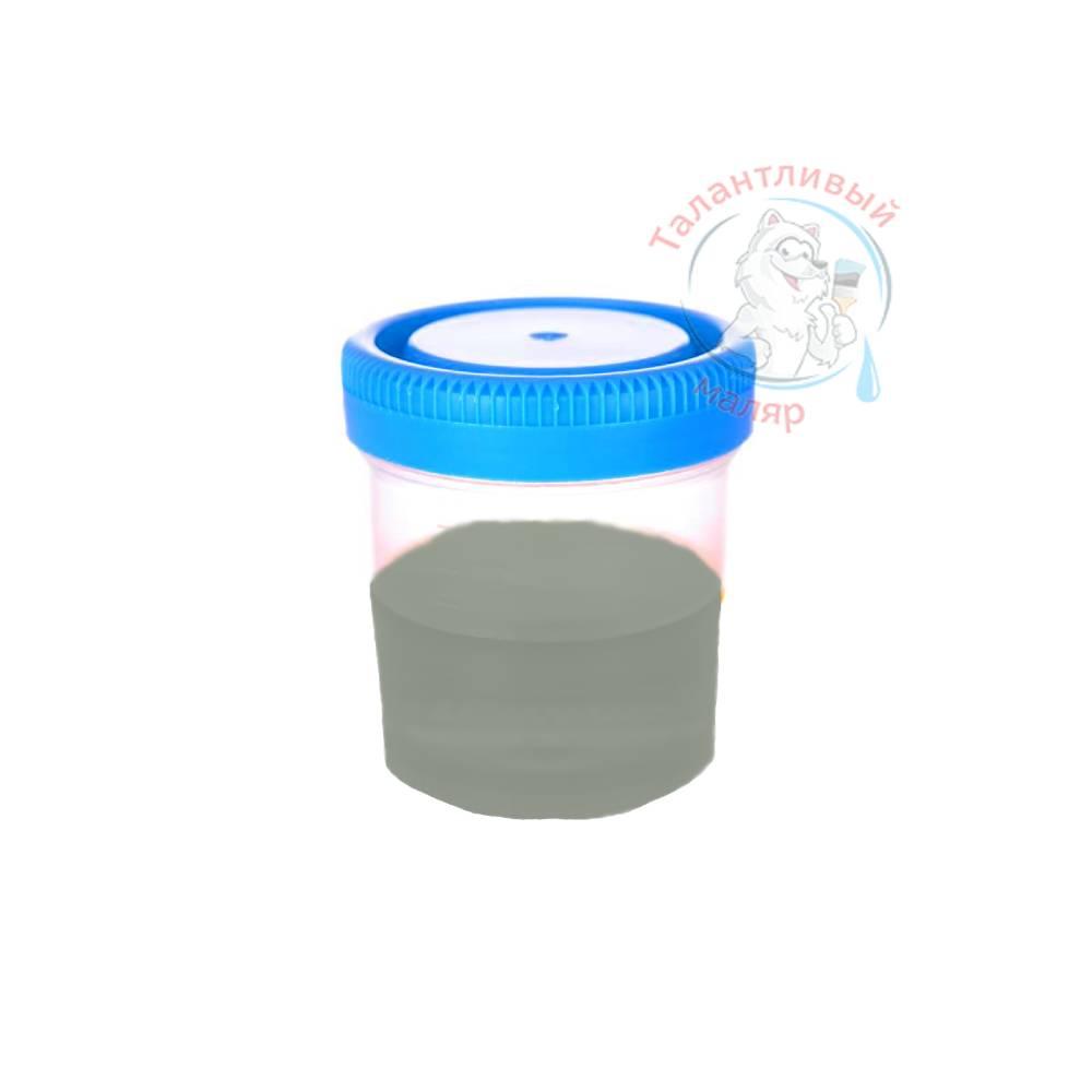 """Фото 47 - Колеровка  1 доза по цвету RAL/РАЛ 7033 Серый цемент (база """"С"""", на 0,9л краски)."""