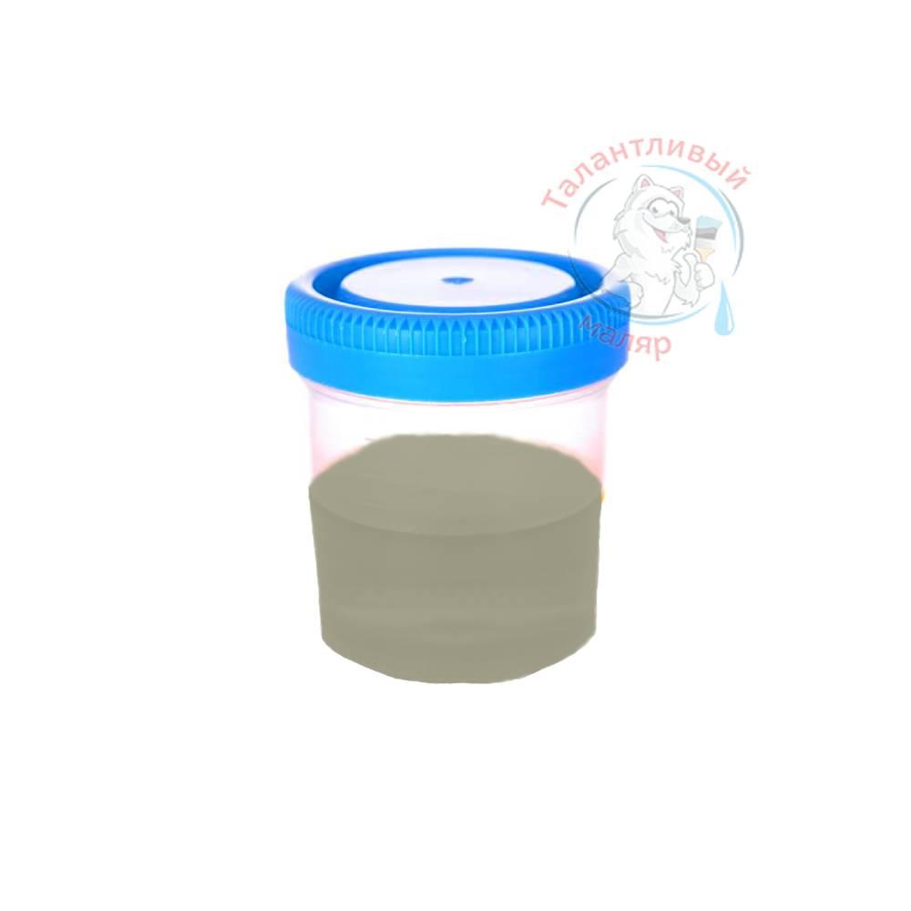 """Фото 1 - Колеровка  1 доза по цвету RAL/РАЛ 7035 Светло-серый (база """"А"""", на 0,9л краски)."""