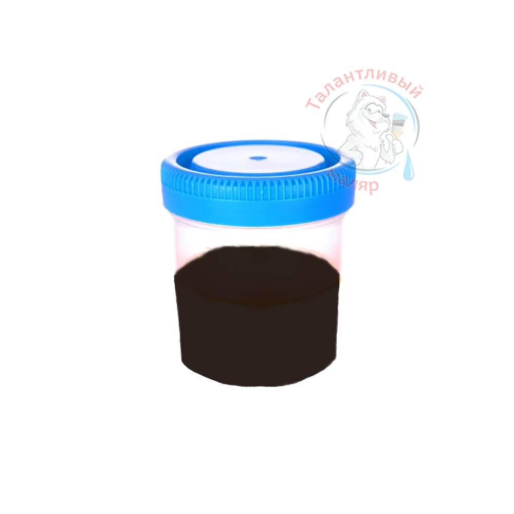 """Фото 10 - Колеровка  1 доза по цвету RAL/РАЛ 9005 Черный янтарь (база """"С"""", на 0,9л краски)."""
