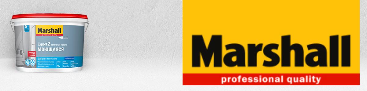 """Фото 1 - Грунт-Эмаль """"Marshall"""" Антикор Аква (Anticorr Aqua) акриловая полуглянцевая по металлу 3 в1 """"Маршал""""."""
