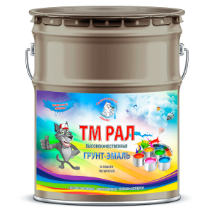 """Фото 7 - TM7006 Грунт-Эмаль """"ТМ РАЛ"""" уретано-алкидная 3 в 1 цвет RAL 7006 Бежево-серый, антикоррозионная,  полуглянцевая для черных металлов, 20 кг """"Талантливый маляр""""."""