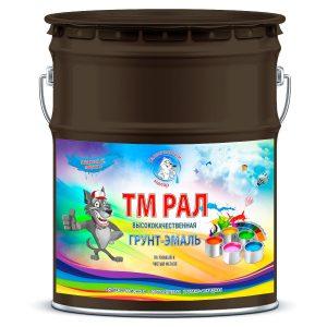 """Фото 15 - TM8022 Грунт-Эмаль """"ТМ РАЛ"""" уретано-алкидная 3 в 1 цвет RAL 8022 Чёрно-коричневый, антикоррозионная,  полуглянцевая для черных металлов, 20 кг """"Талантливый маляр""""."""