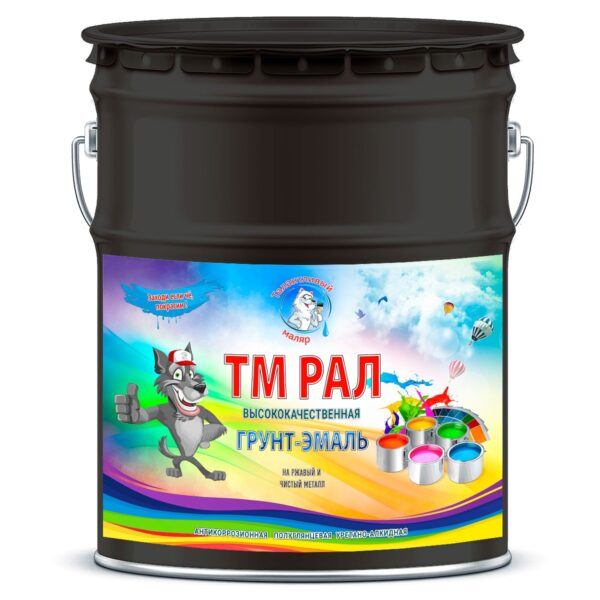 """Фото 1 - TM9017 Грунт-Эмаль """"ТМ РАЛ"""" уретано-алкидная 3 в 1 цвет RAL 9017 Чёрный транспортный, антикоррозионная,  полуглянцевая для черных металлов, 20 кг """"Талантливый маляр""""."""