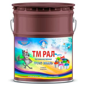 """Фото 7 - TM3007 Грунт-Эмаль """"ТМ РАЛ"""" уретано-алкидная 3 в 1 цвет RAL 3007 Чёрно-красный, антикоррозионная,  полуглянцевая для черных металлов, 20 кг """"Талантливый маляр""""."""