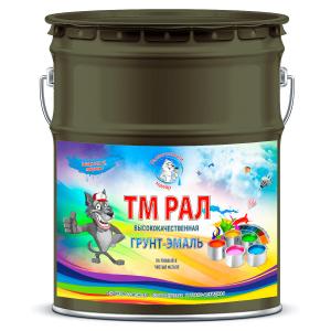 """Фото 16 - TM6015 Грунт-Эмаль """"ТМ РАЛ"""" уретано-алкидная 3 в 1 цвет RAL 6015 Чёрно-оливковый, антикоррозионная,  полуглянцевая для черных металлов, 20 кг """"Талантливый маляр""""."""