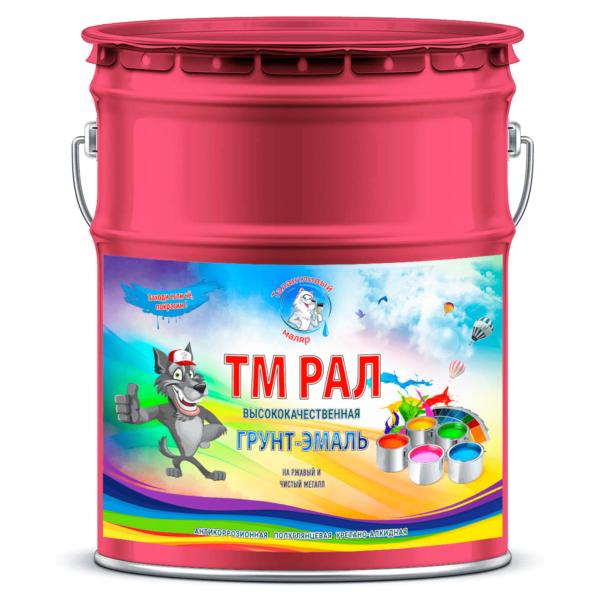 """Фото 1 - TM3002 Грунт-Эмаль """"ТМ РАЛ"""" уретано-алкидная 3 в 1 цвет RAL 3002 Карминно-красный, антикоррозионная,  полуглянцевая для черных металлов, 20 кг """"Талантливый маляр""""."""