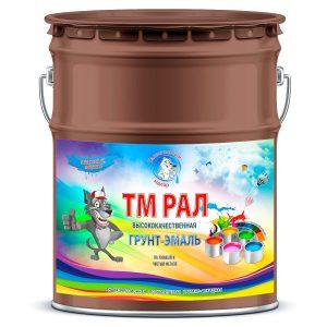 """Фото 12 - TM8016 Грунт-Эмаль """"ТМ РАЛ"""" уретано-алкидная 3 в 1 цвет RAL 8016 Коричневый махагон, антикоррозионная,  полуглянцевая для черных металлов, 20 кг """"Талантливый маляр""""."""