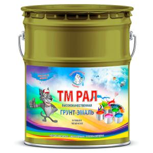 """Фото 15 - TM6014 Грунт-Эмаль """"ТМ РАЛ"""" уретано-алкидная 3 в 1 цвет RAL 6014 Оливковая зелень, антикоррозионная,  полуглянцевая для черных металлов, 20 кг """"Талантливый маляр""""."""